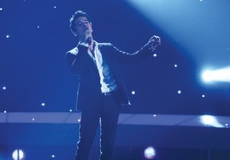 Harel Skaat sings 'Milim' (Words) at Eurovision