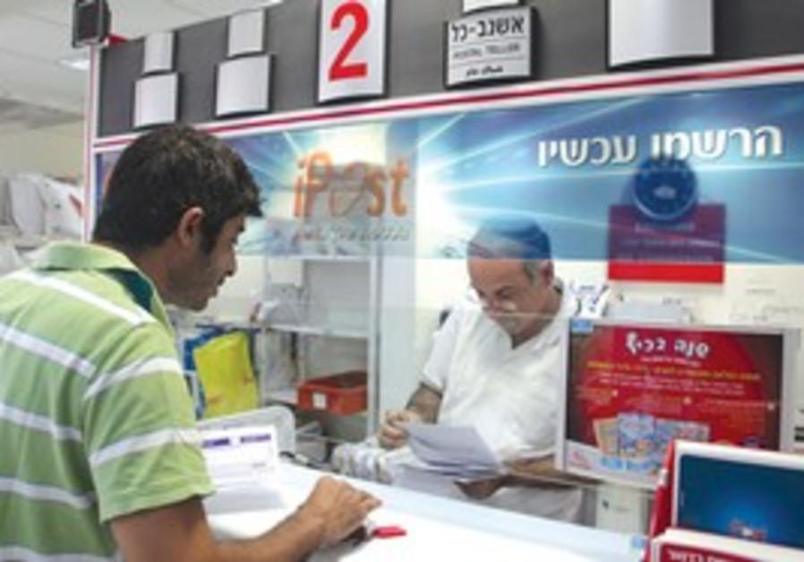 Israel Post office.