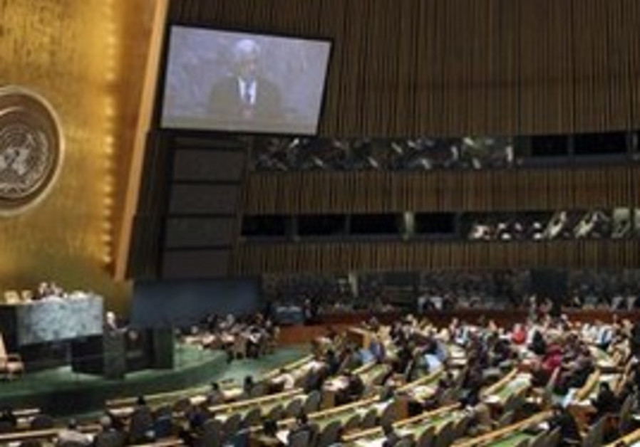 Mahmoud Abbas addresses the UN