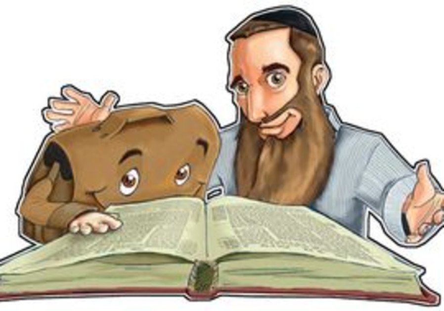 Animated Talmud