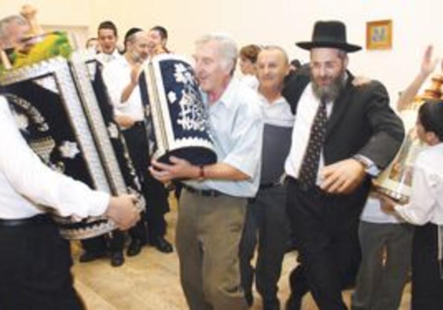 Simhat Torah celebrations