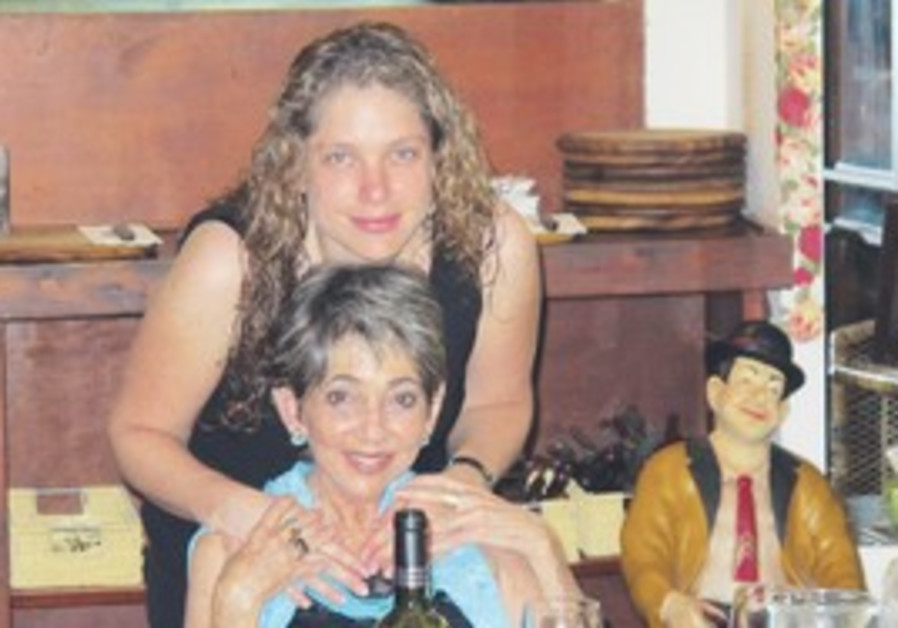 THE LATE Rahel Kusilevich (seated) and her daughte