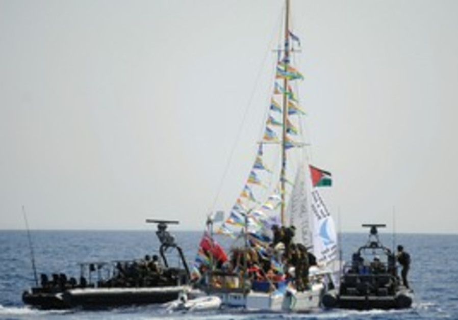 THE 'IRENE' is boarded yesterday by Israel Navy co