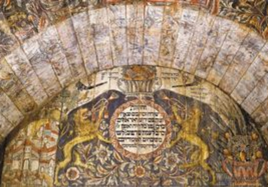 Painted wooden ceiling of the Horb synagogue