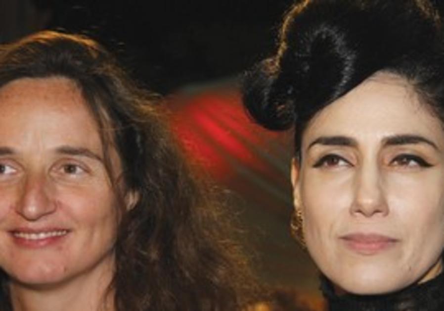 Haifa Film Fesitval