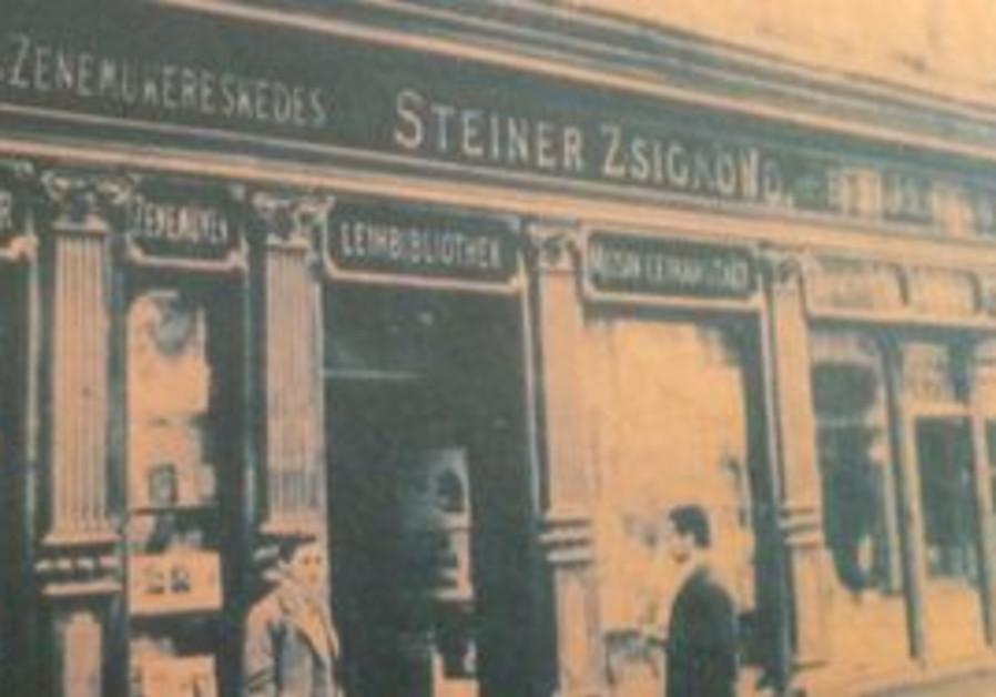 The bookstore at Edlhof in Bratislava