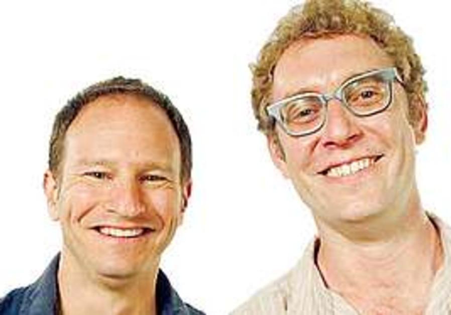 Sam Hoffman and Eric Spiegelman