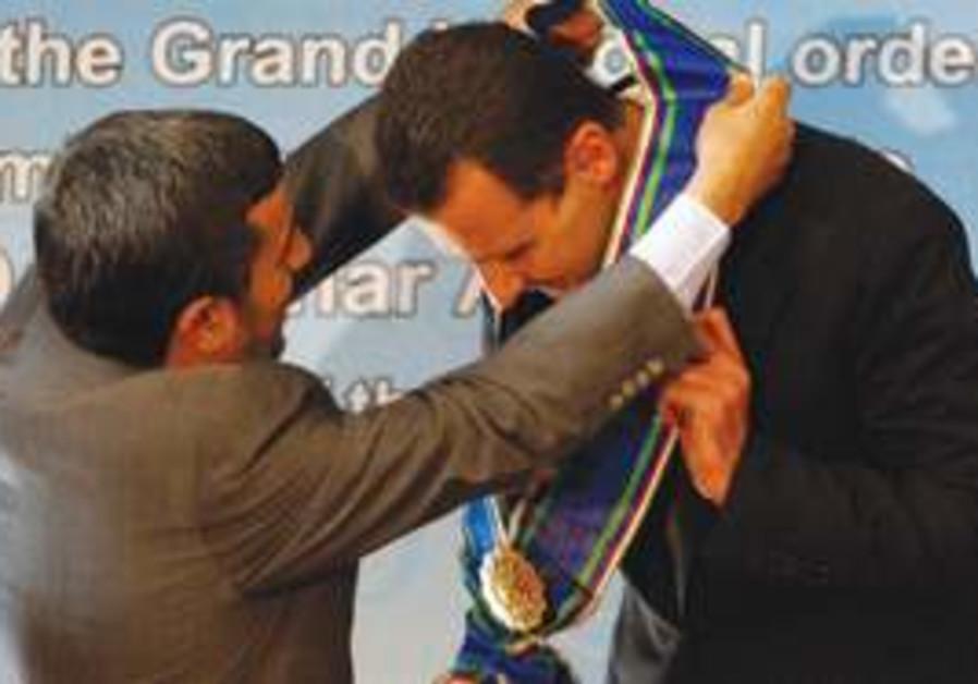 Assad Ahmadinejad Medal
