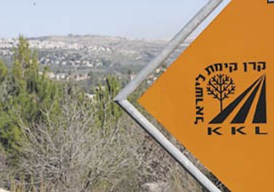 UK Palestinians put heat on Brown over JNF patronage