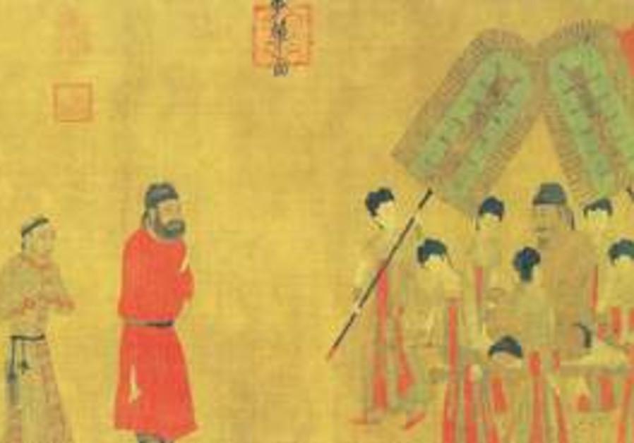 Emperor Taizong receives a Tibetan ambassador