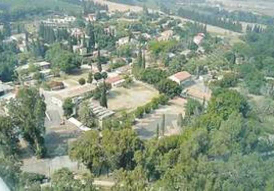 Kibbutz Deganya Aleph