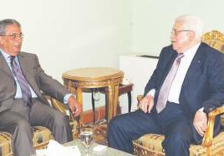 Amr Moussa and Mahmoud Abbas