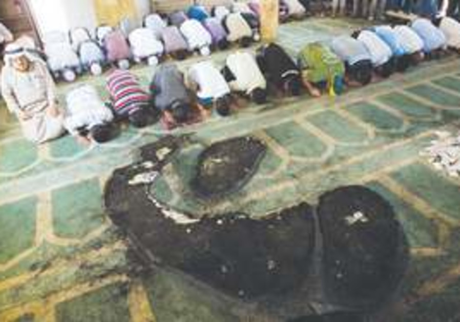 Mosque burn in a suspected 'Price Tag' act