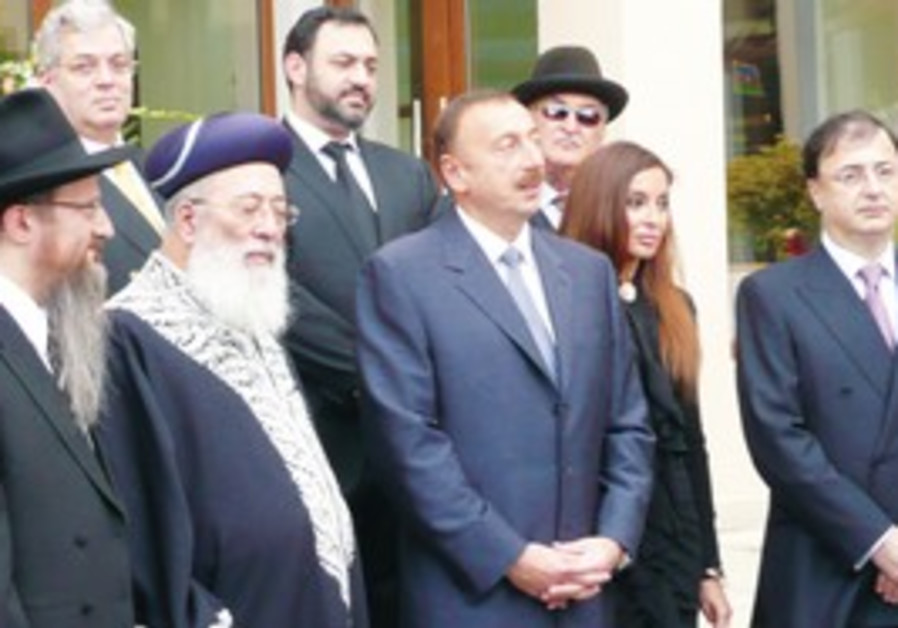 Azeribaijani President Ilhem Aliyev and Rabbi Ama