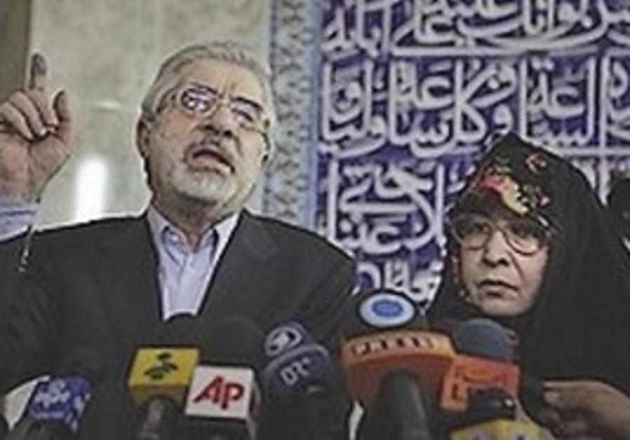 Iranian reform leader Mir Hossein Mousavi