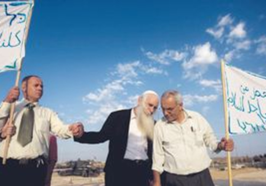 Rabbis from Gush Etzion visiting mosque