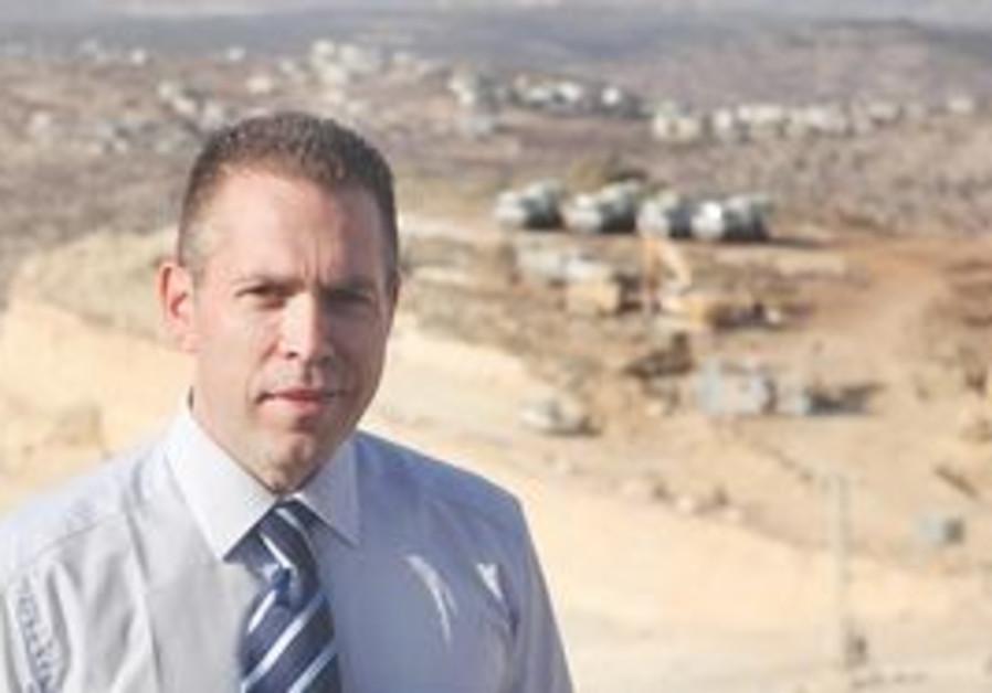Environmental Minister Erdan