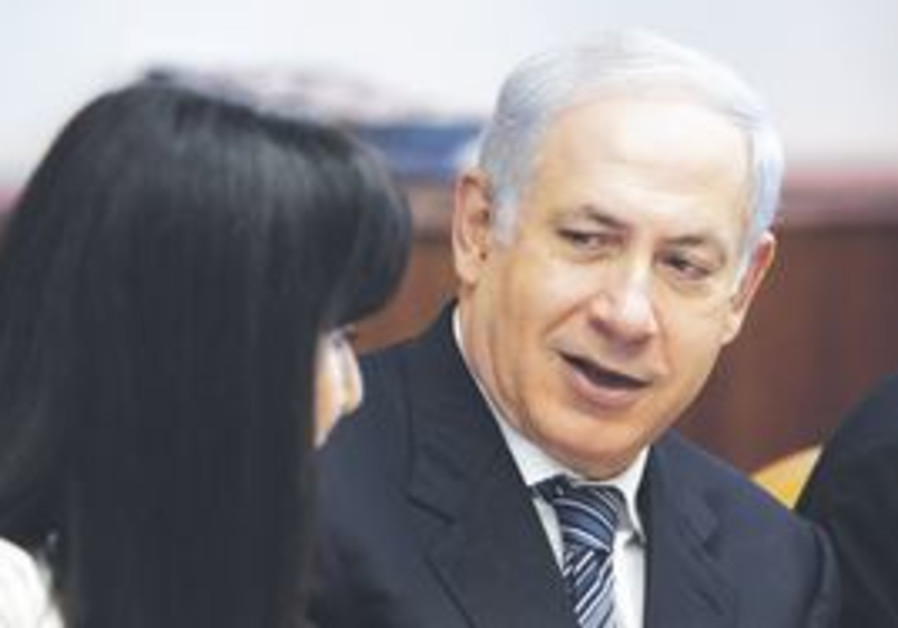 Netanyahu in cabinet meeting