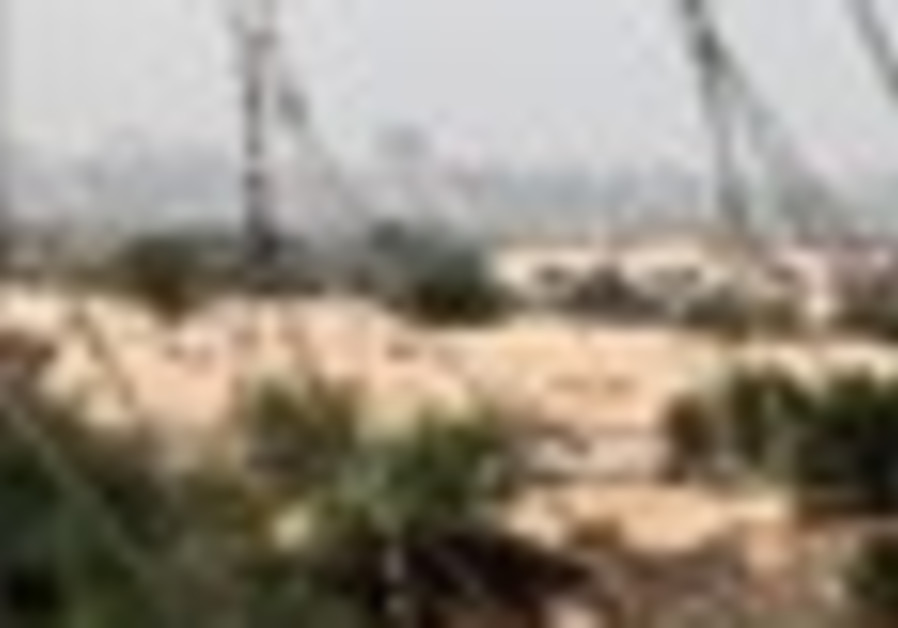 Gaza Border Fence