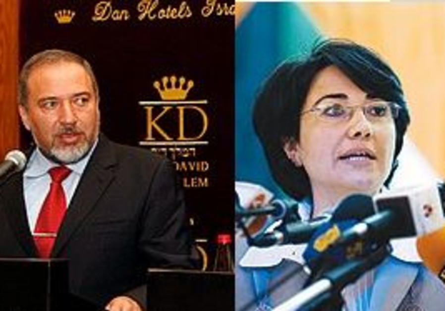 Avigdor Lieberman and Haneen Zoabi
