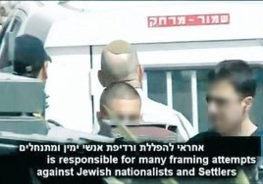 Shin Bet youtube image BLURRED