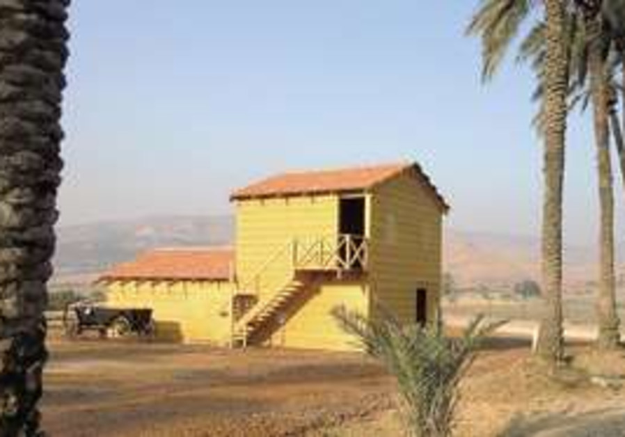 RECONSTRUCTED pioneers' hut on Kibbutz Deganya