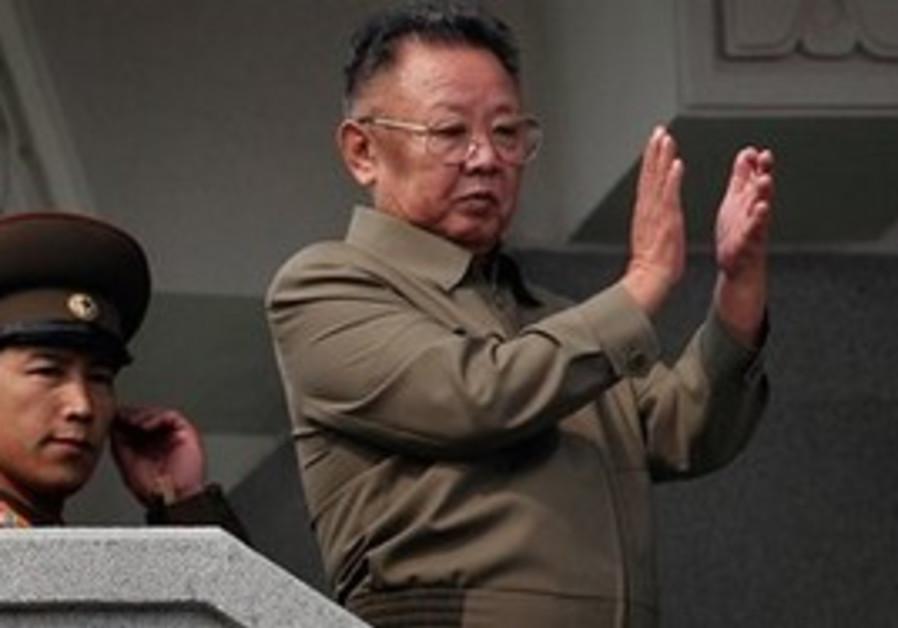 Kimg Jong Il with son Kim Jong Un