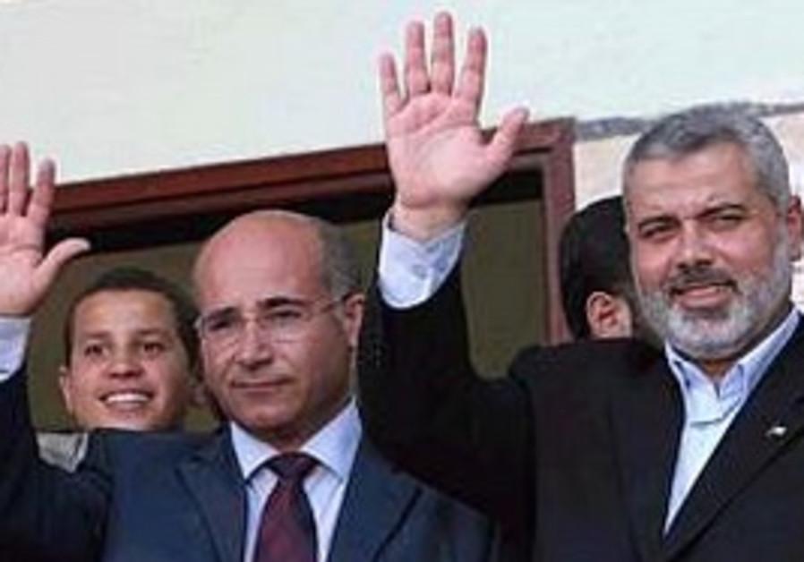 MK Sanaa with Hamas official Haniyeh.