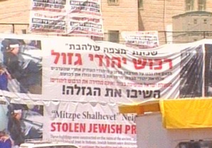 State calls to evict Hebron squatters