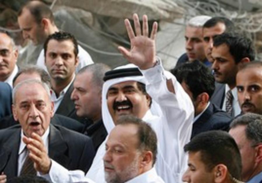 The Emir of Qatar