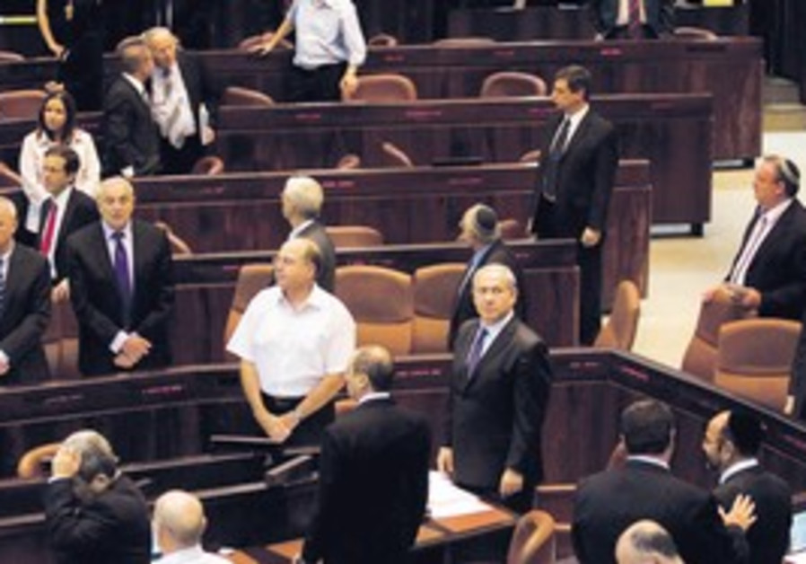 Knesset session (illustrative)