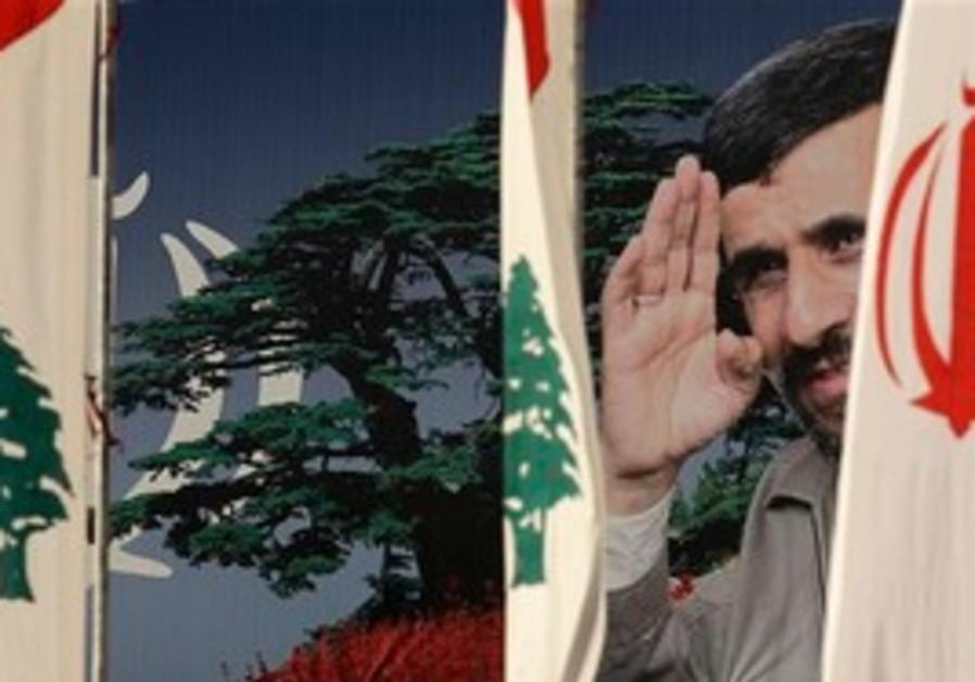 Ahmadinejad Lebanon banner