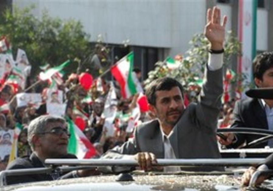 Ahmadinejad Lebanon parade