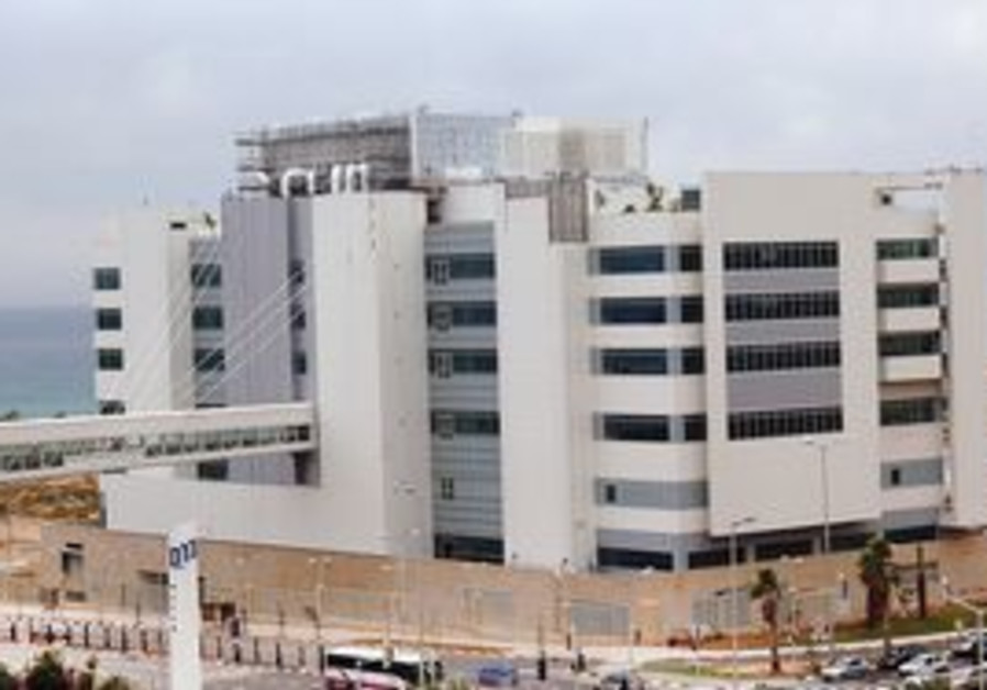 LEED Gold certified IBM Haifa building