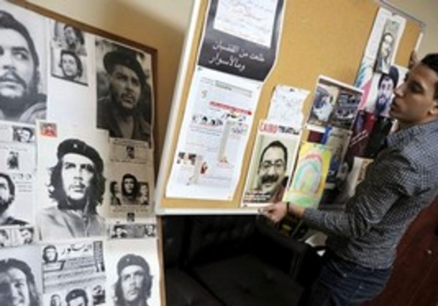 An Egyptian collects belonging of Ibrahim Eissa