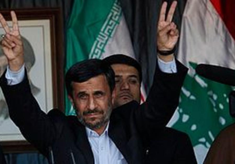 Mahmoud Ahmadinejad in Lebanon