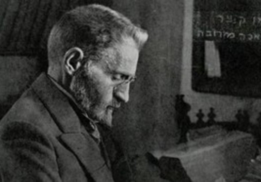 Eliezer Ben-Yehuda.