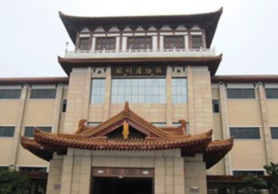 Kaifeng museum in China