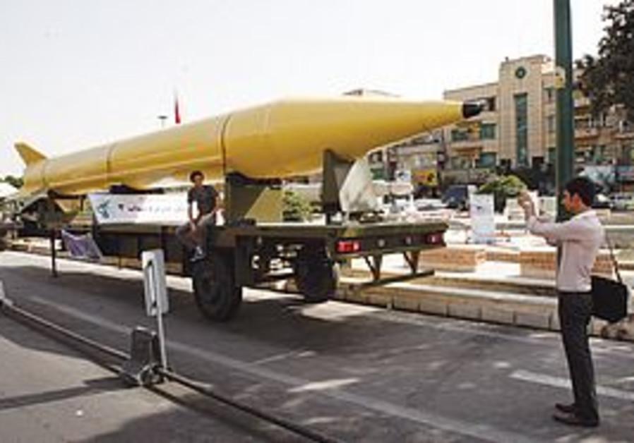THE MEDIUM-RANGE Shihab-3 ballistic missile's