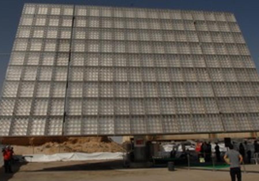 MST Solar Panels