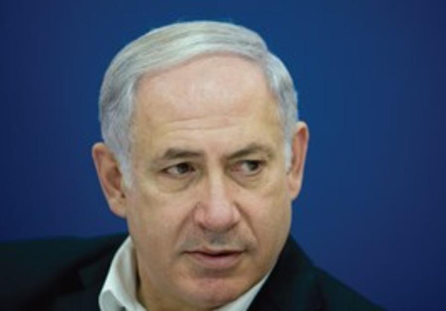 PM Binyamin Netanyahu
