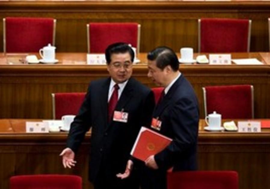 Hu Jintao and Xi Jinping