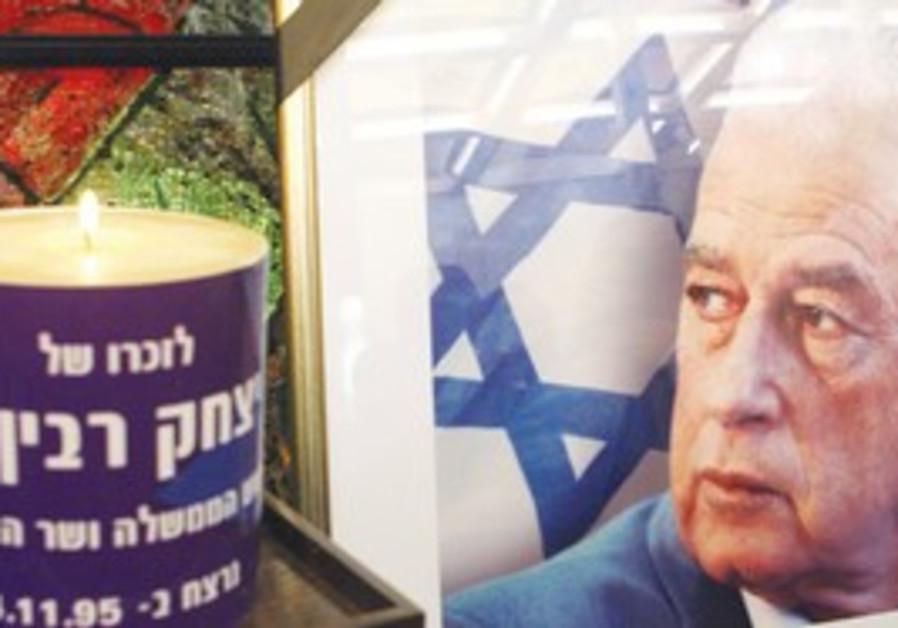 Annual memorial held for Yitzhak Rabin