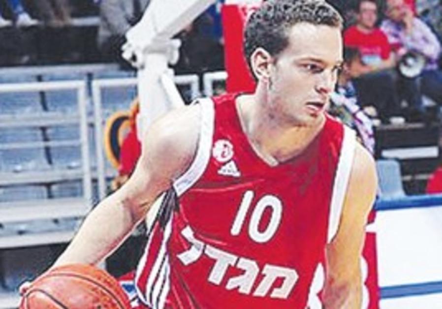 Hapoel Jerusalem guard Yuval Naimi