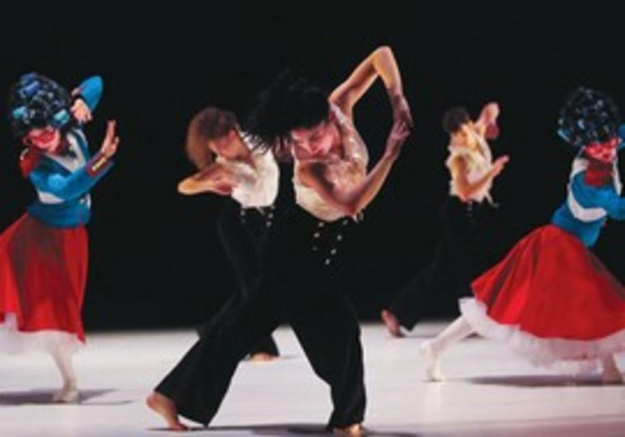WITH 'TRANSFORM,' choreographer Rami Be'er highlig