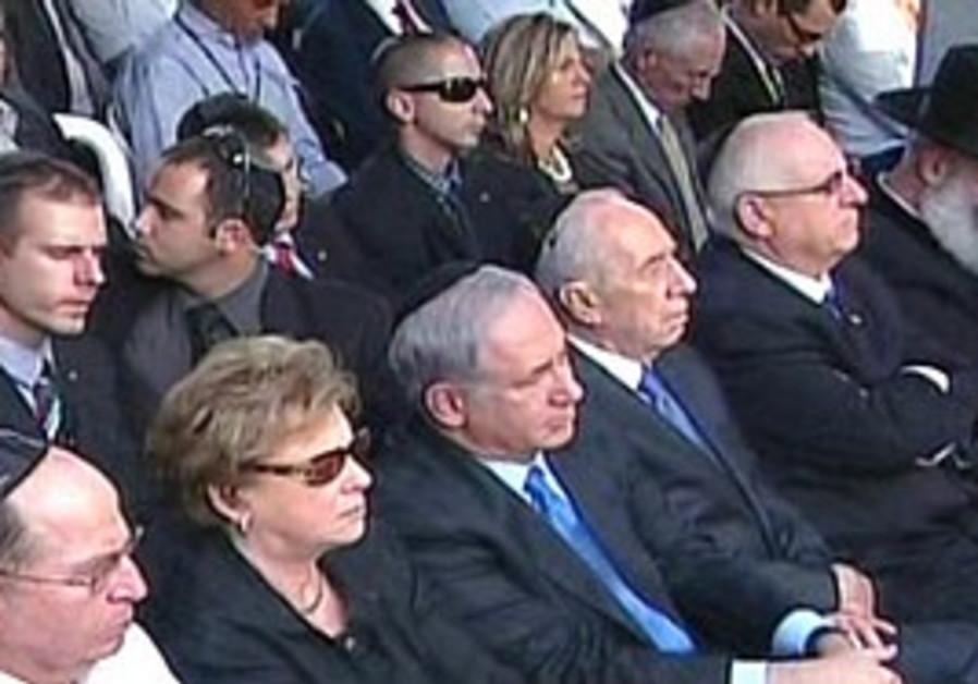 Official Rabin memorial at Mount Herzl, Jerusalem.