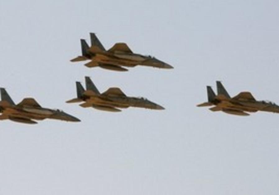 F-15 warplanes of the Saudi Air Force