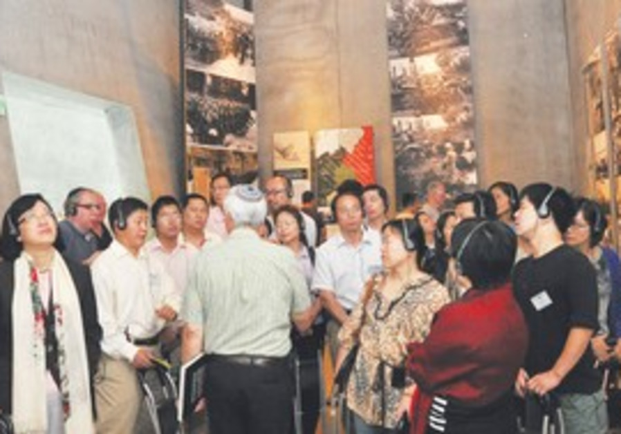 CHINESE EDUCATORS participate in Yad Vashem's new
