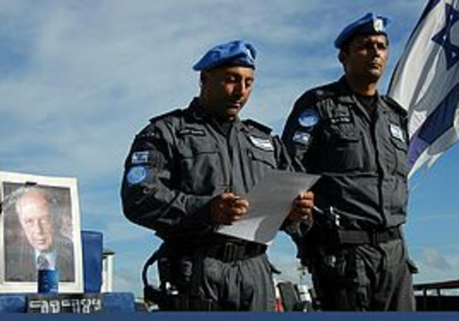 Israeli police holds Rabin memorial in Haiti