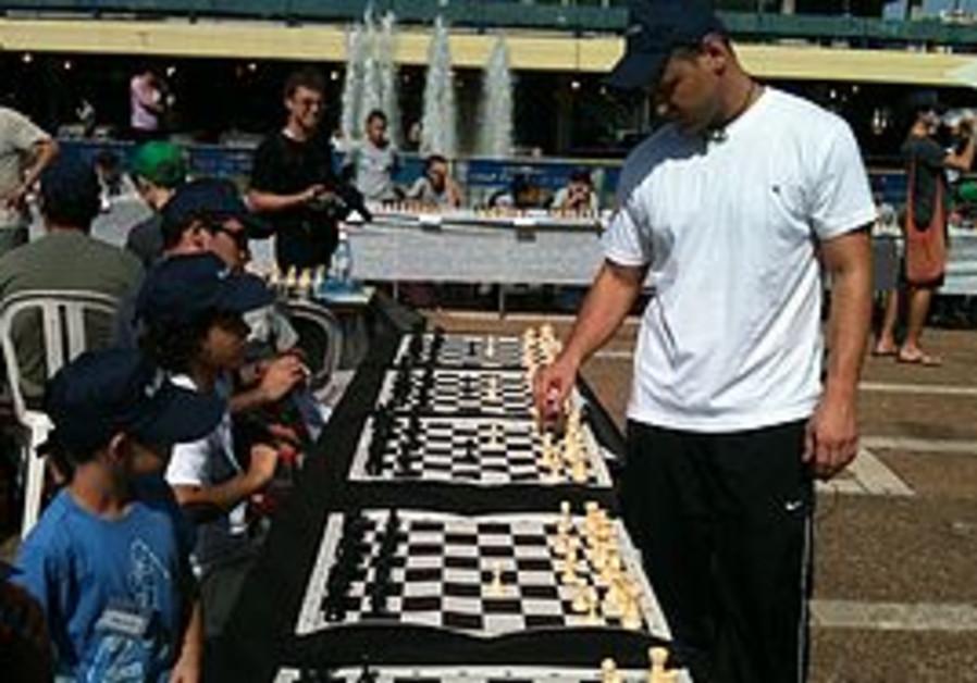 Chess in Tel Aviv [illustrative]